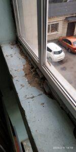 які краще відкоси для вікон
